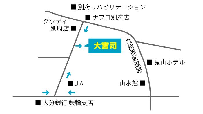 デイサービス・老人ホーム大宮司地図